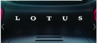 Lotus将推出130款新款电动超级跑车