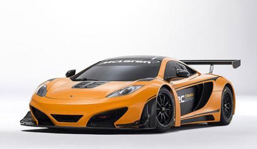 2020迈凯轮GT在最佳齿轮视频巡回赛中接近尾声
