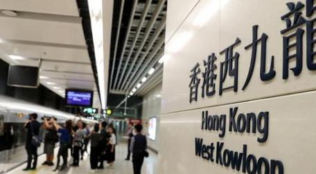 重庆直达香港高铁 那么重庆直达香港高铁将会带来多大的便利呢