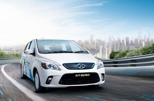 北汽BJEV成立新公司以扩大电动动力系统的生产