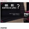 广汽本田出新车名为皓影BREEZE定位为SUV 能否成功冲击市场