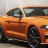 基本2020野马的装载性能版本比V8动力GT更高