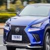 评测:雷克萨斯NX300h怎么样及广汽丰田C-HR怎么样