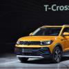 起亚计划在里约热内卢运动型SUV搭大众T-Cross