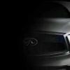 英菲尼迪QX Sport Inspiration展示了英菲尼迪的新款SUV