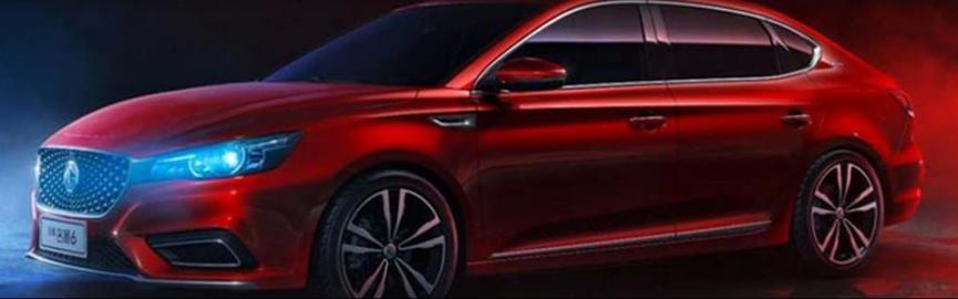MG Motors计划在2020年汽车博览会上向印度市场展示一种非常规的轿车型车型