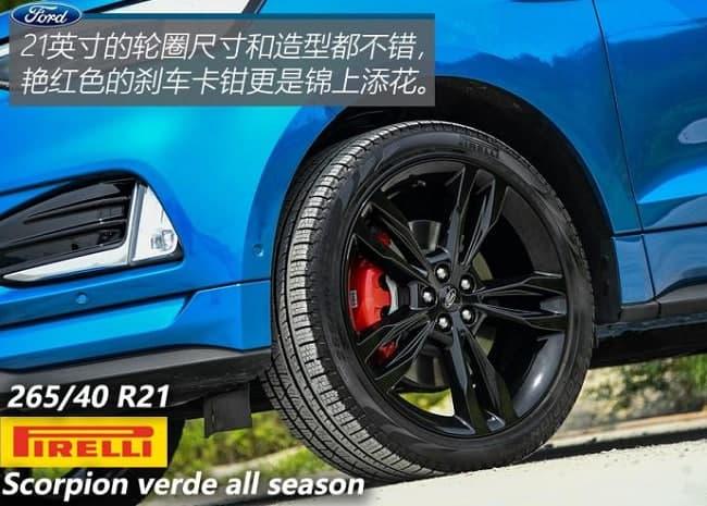 锐界ST轮胎型号尺寸 锐界ST轮胎价格多少?