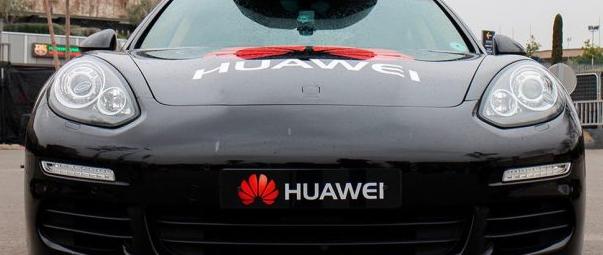 华为可能在2021年仍然推出电动汽车
